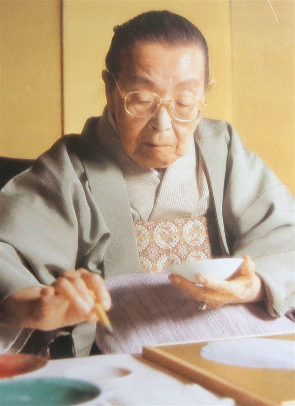 「小倉遊亀」の画像検索結果